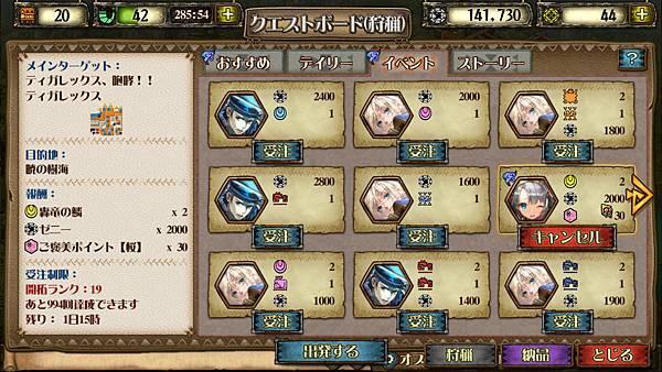 20141202000
