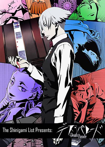 death-parade-anime-poster
