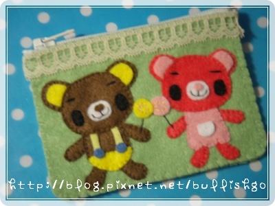 熊熊情侶零錢包.jpg