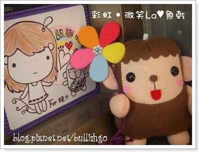 FOR猴子2.jpg