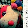 粉紅狗14.JPG