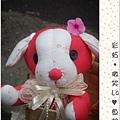 粉紅狗53.JPG