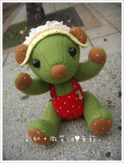 抹茶熊2.jpg