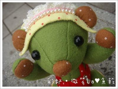 抹茶熊3.jpg
