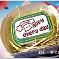 快樂每一天橡皮章.JPG