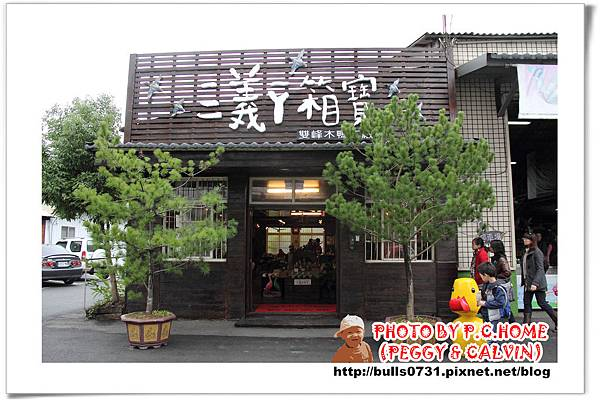 IMG_2246P44.jpg