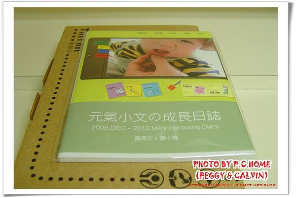 DSC07050(001).jpg