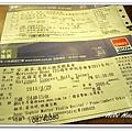 nEO_IMG_IMG_5606.jpg