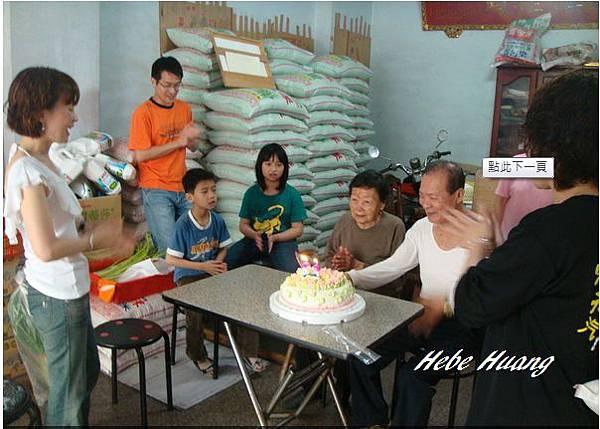 nEO_IMG_2009 0321 002.jpg