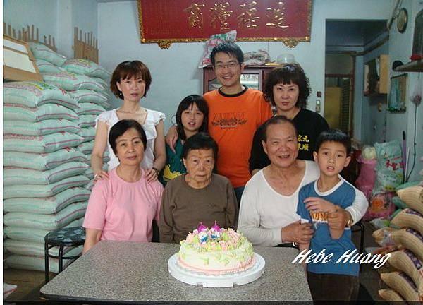 nEO_IMG_2009 0321 001.jpg