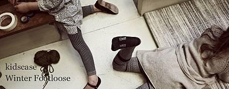 Kidscase-footloose-banner