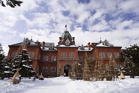 Former-Hokkaido-Government