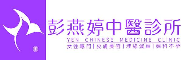 logo-長12blog壓縮.jpg