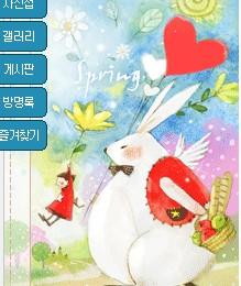 2009-04-14_034736.jpg