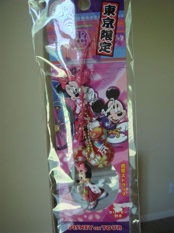 日本來的小禮物