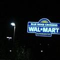 Walmart Supercenter 24小時營業
