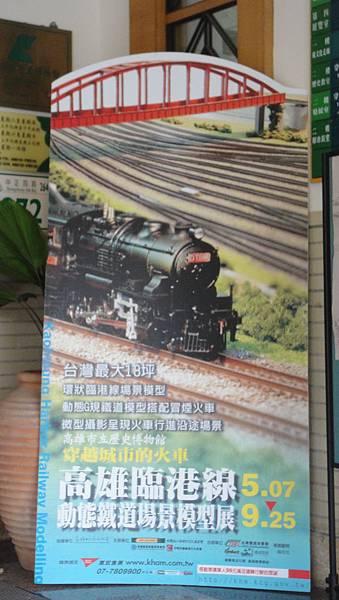 DSC05088.JPG