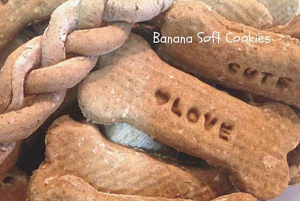 banana soft cookies