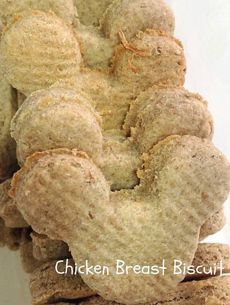 Chicken Breast Biscuit