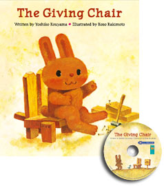 GivingChair.jpg