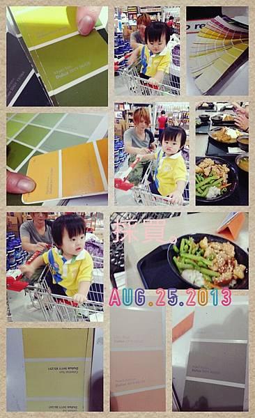 2013-08-25-20-44-41_deco.jpg