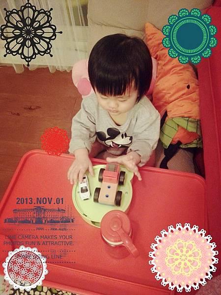 2013-11-01-21-17-24_deco.jpg