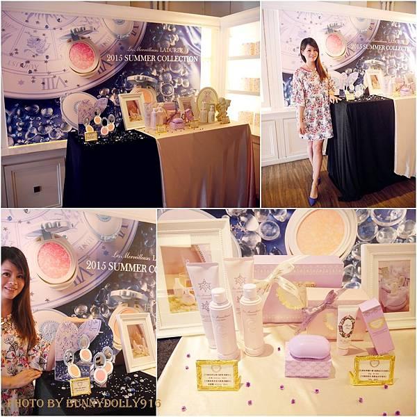 [美妝活動] 迷人絢爛的蕾美謬思 LADUREE 2015 夏季限量品 & 新品體驗茶會