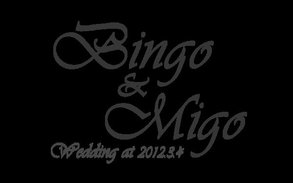 logo1-1- bingo & migo+date