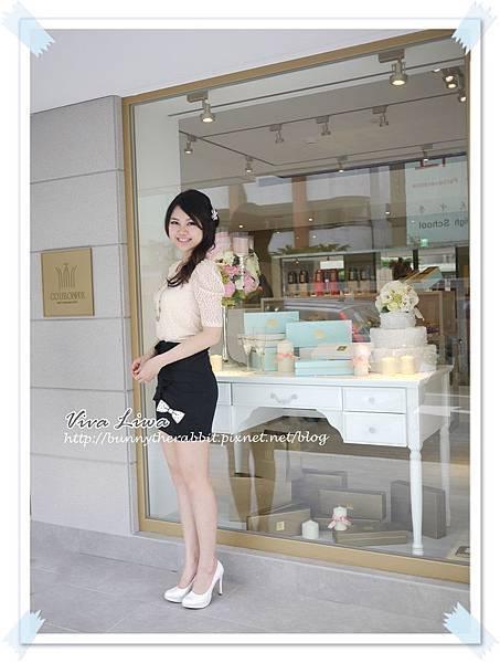 2 store16