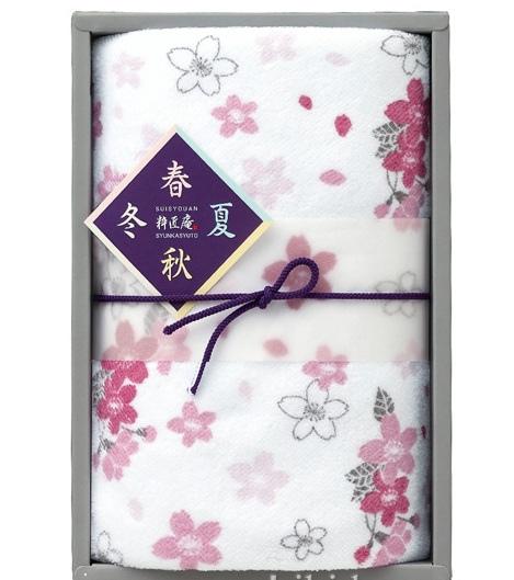 liwa gift 5