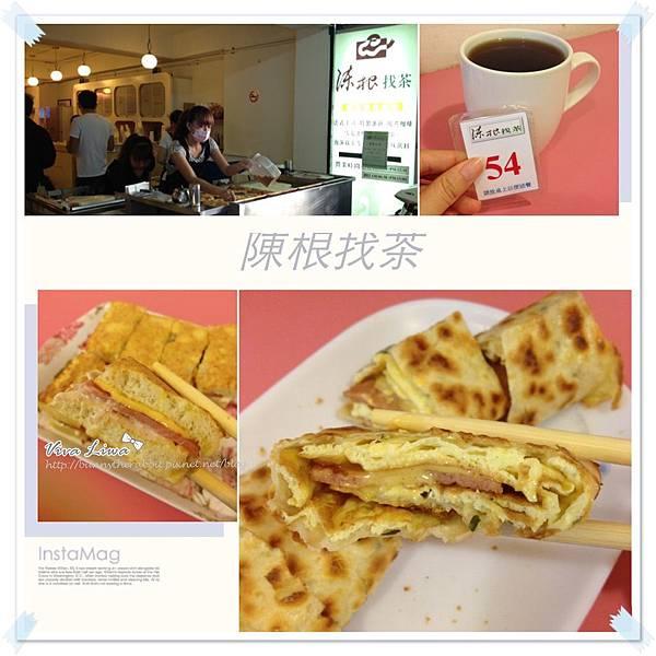 Breakfast21.JPG