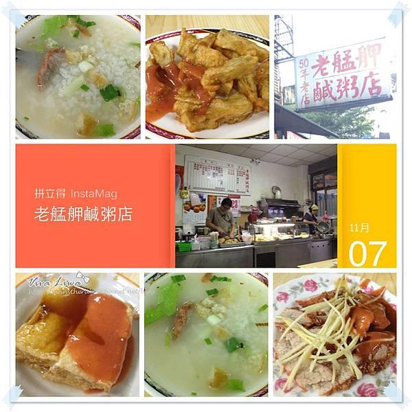 Breakfast57.JPG
