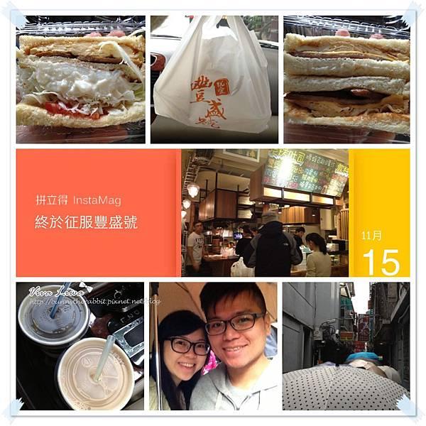 Breakfast98.JPG
