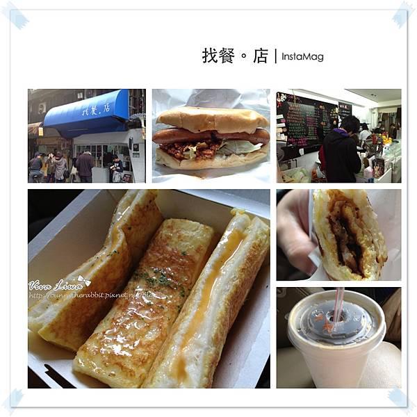 Breakfast127.JPG
