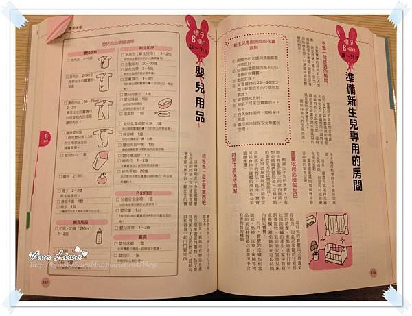 Book21.JPG