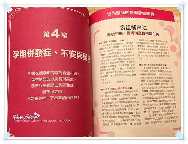 Book30.JPG