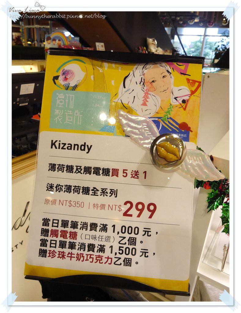 Kizandy43.JPG