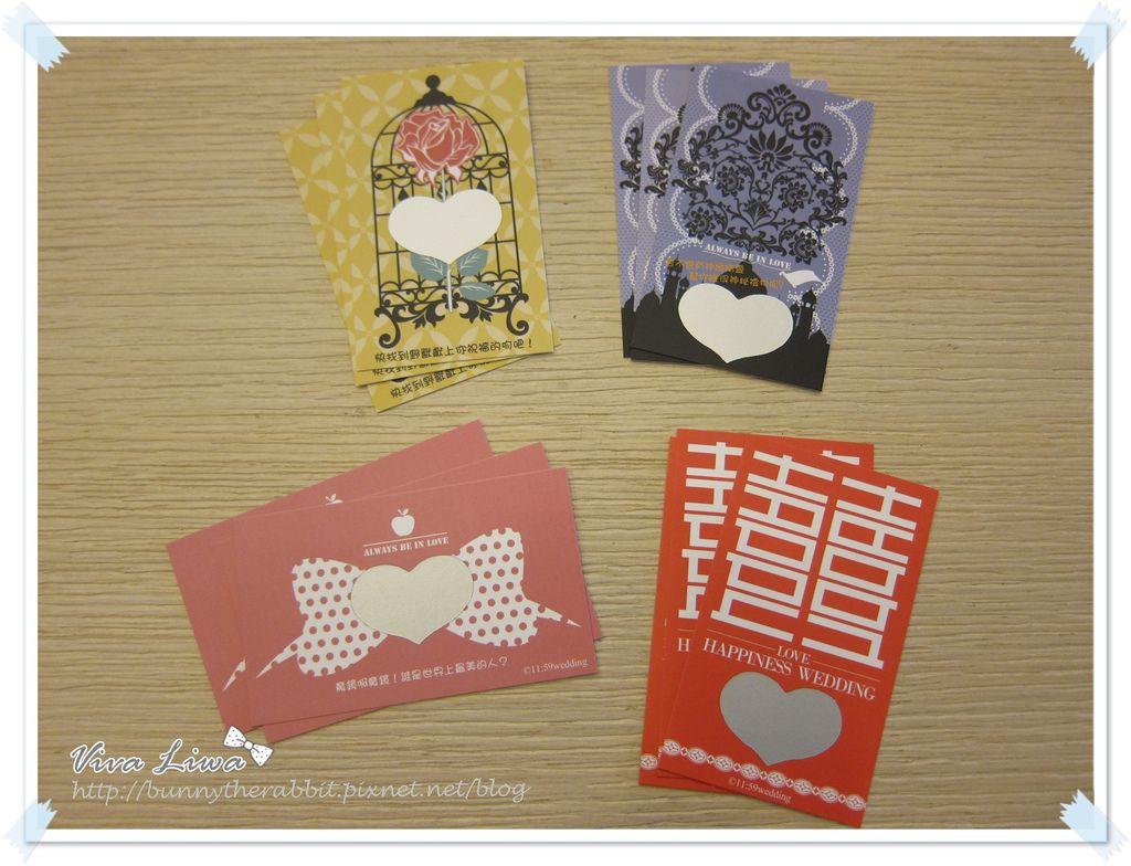 card11.JPG
