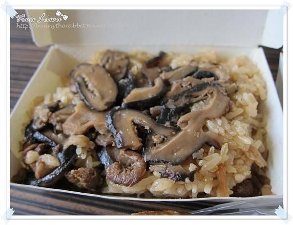 Glutinous oil rice2.JPG
