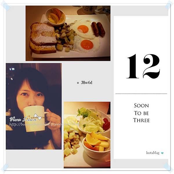 diary16.JPG
