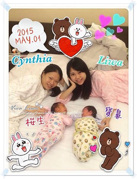 babydiary13.JPG