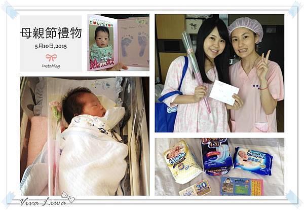 babydiary14.jpg