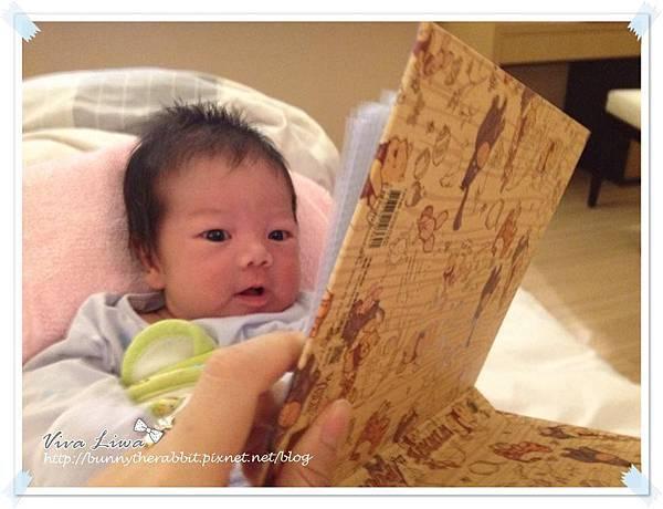 babydiary17.jpg