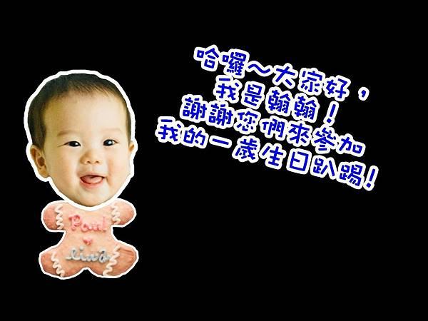 SnapShot(12).jpg