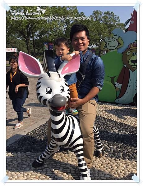 zoo20161108-6.jpg