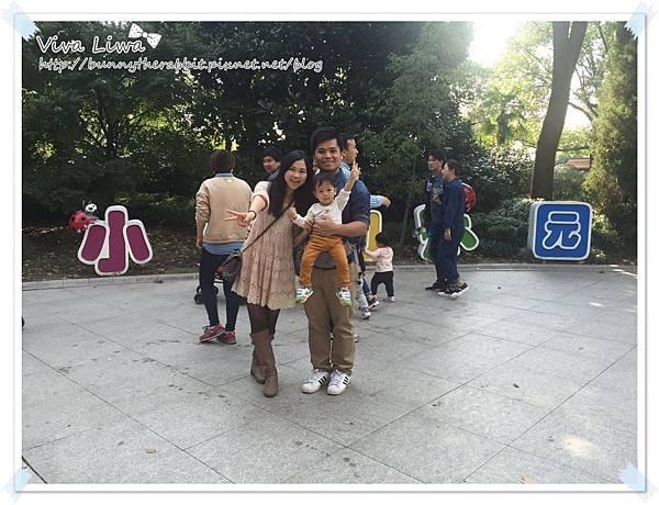 zoo20161108-42.jpg