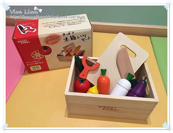 toys20161108-5.jpg