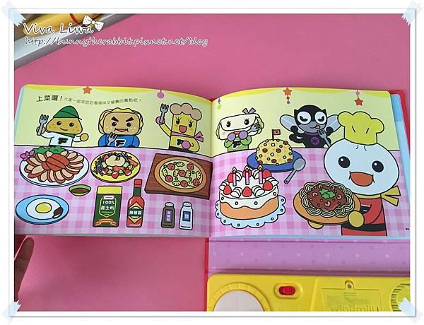 toys20161216-4.jpg