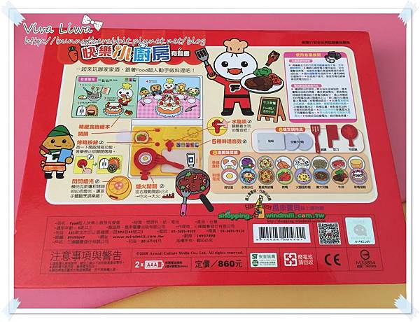 toys20161216-1.jpg