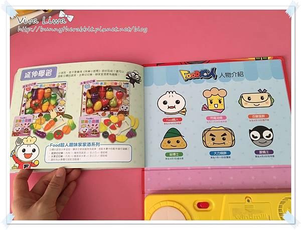 toys20161216-10.jpg
